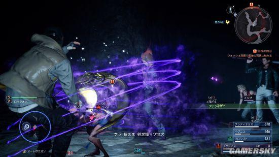 最终幻想1599级隐藏迷宫BOSS视频攻略