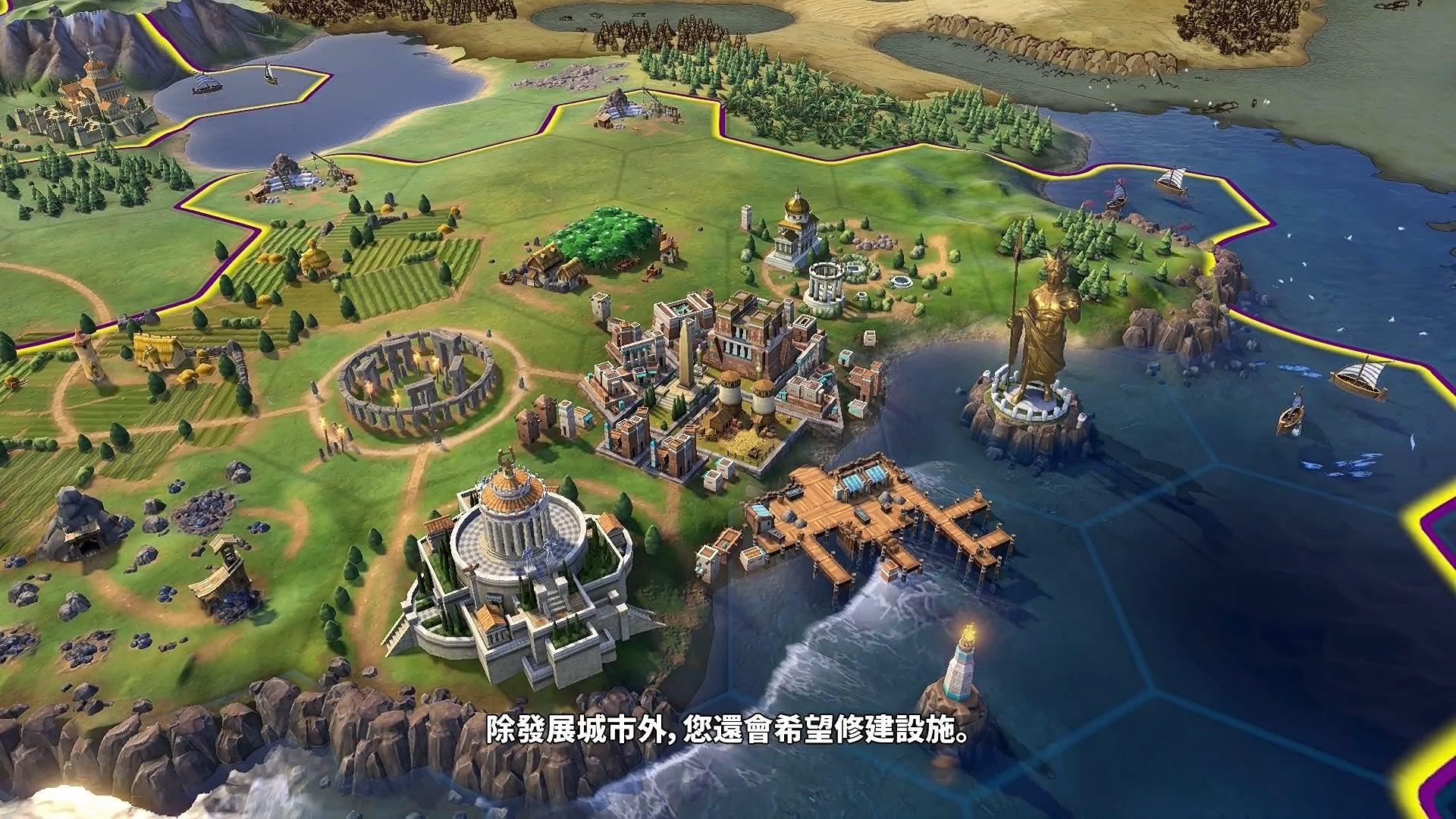 文明6中国科技胜利打法籽岷解说视频