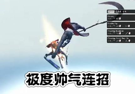 鬼泣5极度帅气连招