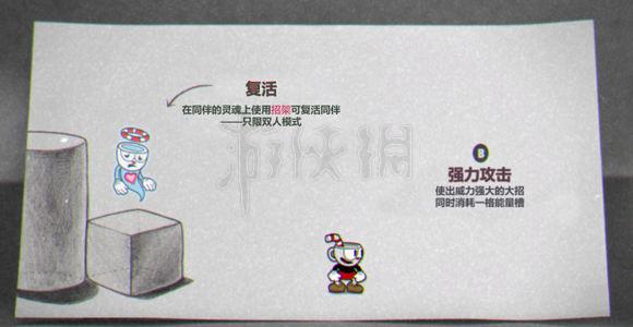 茶杯头操作三菱茶杯面板操作-07073键位中文m70介绍图文使用说明书图片
