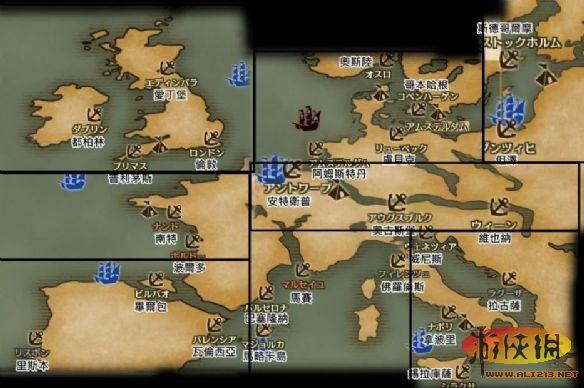 時代 大 5 航海